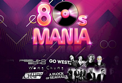 Win Tickets to 80's Mania